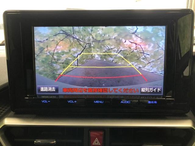 「ダイハツ」「ロッキー」「SUV・クロカン」「栃木県」の中古車10
