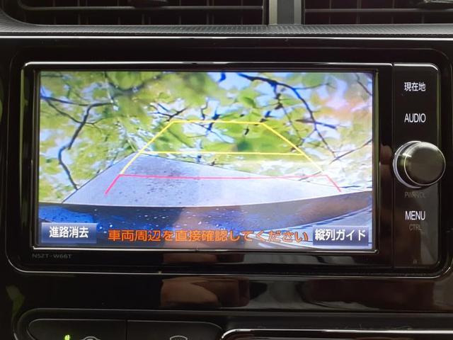 Sスタイルブラック 純正ナビ/フルセグTV/バックモニター/ビルトインETC/ドラレコ/プッシュスタート/LEDヘッドライト/セーフティセンス/車線逸脱防止支援システム/EBD付ABS/横滑り防止装置 バックカメラ(10枚目)