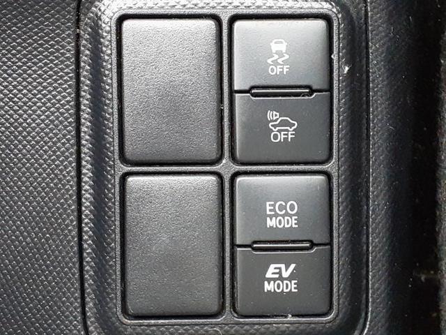 Sスタイルブラック 純正ナビ/フルセグTV/バックモニター/ビルトインETC/ドラレコ/プッシュスタート/LEDヘッドライト/セーフティセンス/車線逸脱防止支援システム/EBD付ABS/横滑り防止装置 バックカメラ(14枚目)
