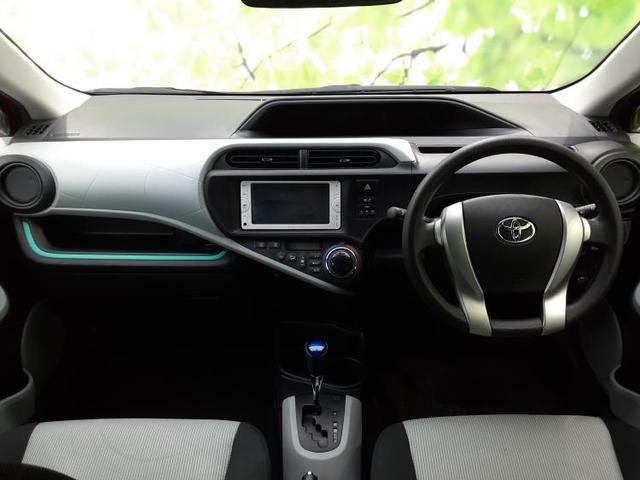 S 純正 7インチ メモリーナビ/ETC/EBD付ABS/横滑り防止装置/アイドリングストップ/TV/エアバッグ 運転席/エアバッグ 助手席/パワーウインドウ/キーレスエントリー/オートエアコン(4枚目)