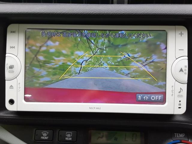 S 純正 7インチ メモリーナビ/ETC/EBD付ABS/横滑り防止装置/アイドリングストップ/TV/エアバッグ 運転席/エアバッグ 助手席/パワーウインドウ/キーレスエントリー/オートエアコン(11枚目)