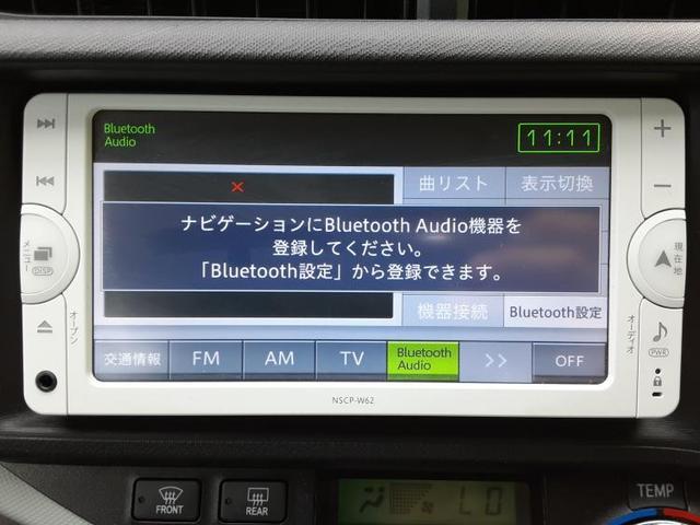 S 純正 7インチ メモリーナビ/ETC/EBD付ABS/横滑り防止装置/アイドリングストップ/TV/エアバッグ 運転席/エアバッグ 助手席/パワーウインドウ/キーレスエントリー/オートエアコン(12枚目)
