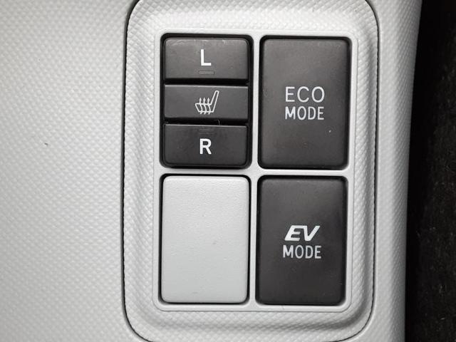 S 純正 7インチ メモリーナビ/ETC/EBD付ABS/横滑り防止装置/アイドリングストップ/TV/エアバッグ 運転席/エアバッグ 助手席/パワーウインドウ/キーレスエントリー/オートエアコン(15枚目)