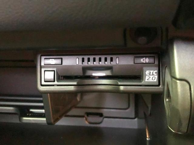 UX250h Fスポーツ 純正 10インチ メモリーナビ/サンルーフ/シート フルレザー/車線逸脱防止支援システム/パーキングアシスト バックガイド/電動バックドア/ヘッドランプ LED/ETC/EBD付ABS 革シート(13枚目)