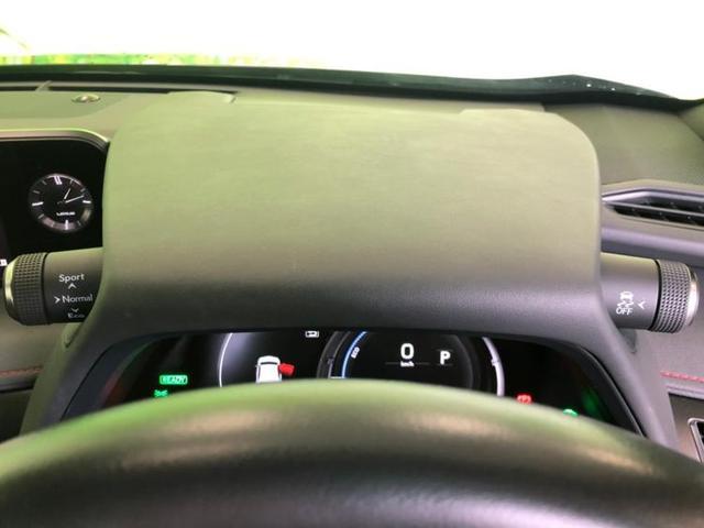 UX250h Fスポーツ 純正 10インチ メモリーナビ/サンルーフ/シート フルレザー/車線逸脱防止支援システム/パーキングアシスト バックガイド/電動バックドア/ヘッドランプ LED/ETC/EBD付ABS 革シート(14枚目)