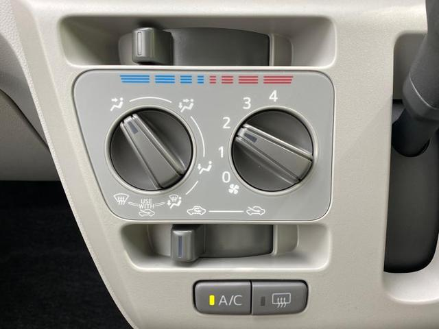 XリミテッドSA3 車線逸脱防止支援システム/届出済未使用車/ヘッドランプ LED/横滑り防止装置/アイドリングストップ/パワーウインドウ/パワーステアリング/オートマチックハイビーム/FF/スマートアシスト3(9枚目)