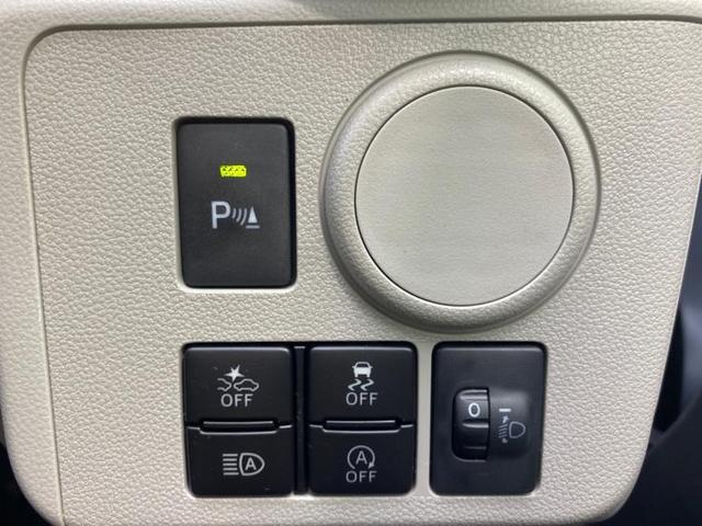 XリミテッドSA3 車線逸脱防止支援システム/届出済未使用車/ヘッドランプ LED/横滑り防止装置/アイドリングストップ/パワーウインドウ/パワーステアリング/オートマチックハイビーム/FF/スマートアシスト3(10枚目)