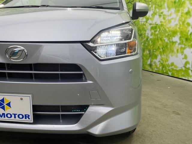 XリミテッドSA3 車線逸脱防止支援システム/届出済未使用車/ヘッドランプ LED/横滑り防止装置/アイドリングストップ/パワーウインドウ/パワーステアリング/オートマチックハイビーム/FF/スマートアシスト3(15枚目)