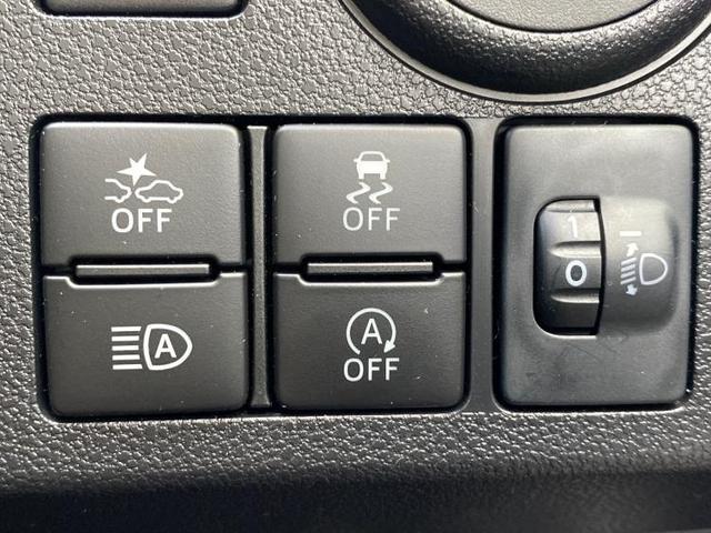 L SA3 オートライト/スマアシ/パーキングセンサー/エコアイドル/キーレス/車線逸脱防止支援システム/パーキングアシスト バックガイド/EBD付ABS/横滑り防止装置/アイドリングストップ レーンアシスト(10枚目)