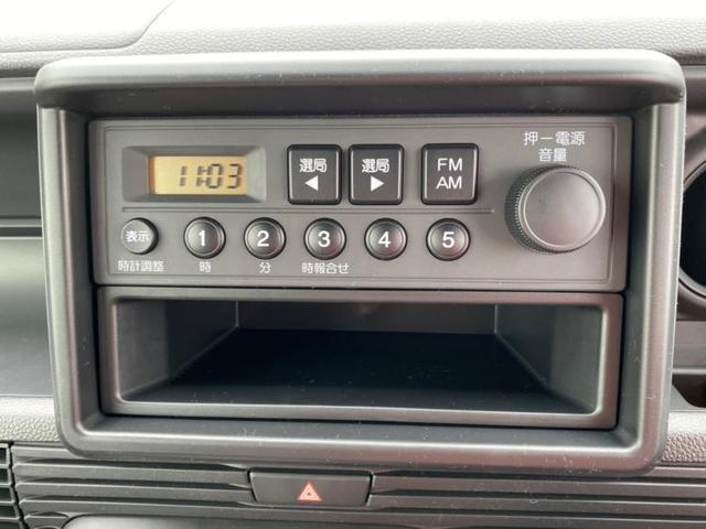 G・ホンダセンシング ラジオ レーダークルーズ リアワイパー(9枚目)