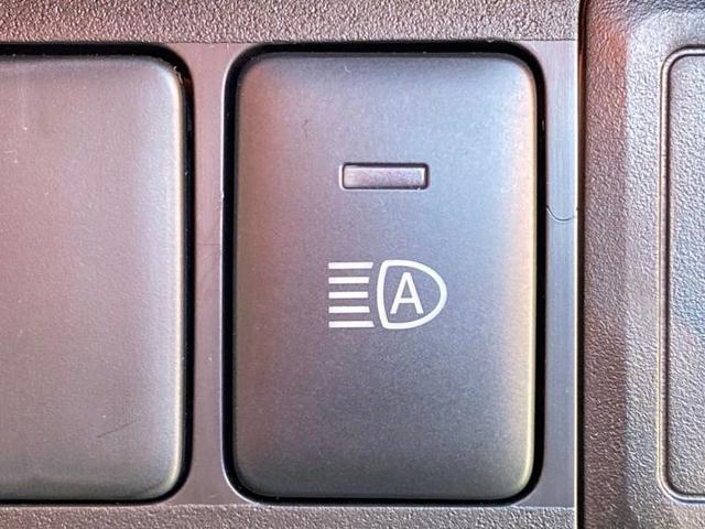 Bluetooth エマージェンシーブレーキ