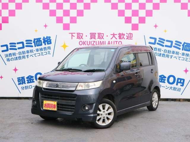 X 4WD プッシュスタート ベンチシート シートヒーター(2枚目)