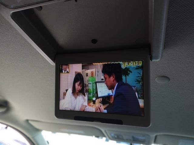 20S純正HDDナビ フリップダウンモニター バックカメラ(10枚目)