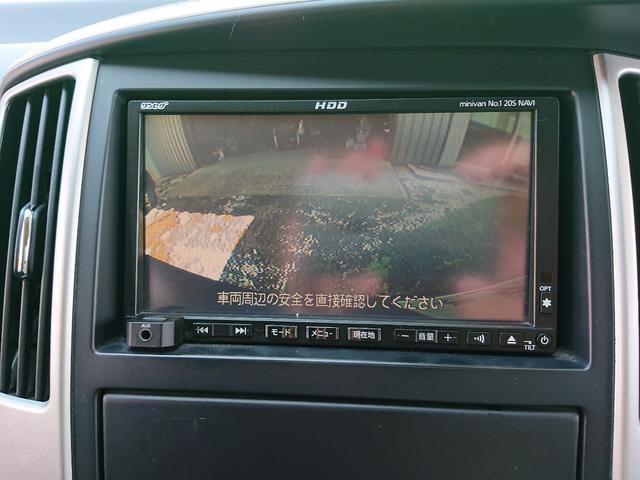 20S純正HDDナビ フリップダウンモニター バックカメラ(11枚目)