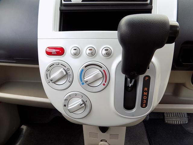 日産 オッティ E CD キーレス 1年保証全国対応