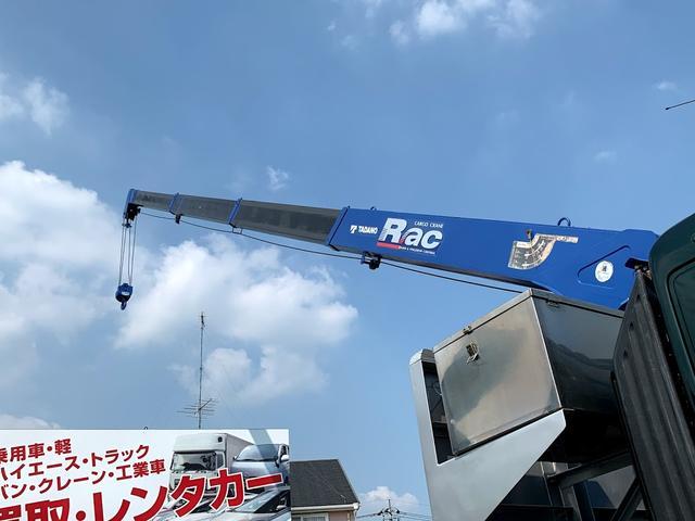 「その他」「ヒノレンジャー」「トラック」「栃木県」の中古車10