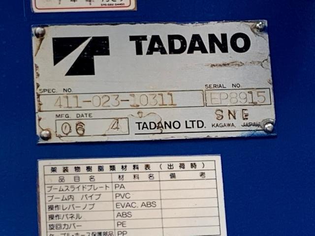 「その他」「ヒノレンジャー」「トラック」「栃木県」の中古車34