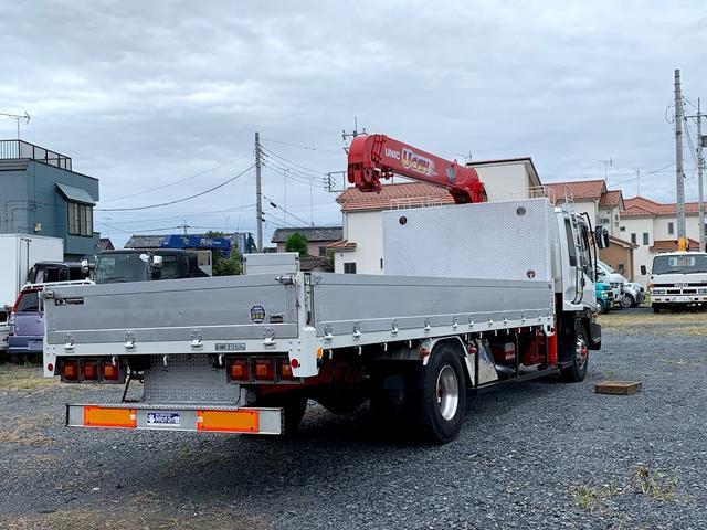 「その他」「フォワード」「トラック」「栃木県」の中古車21