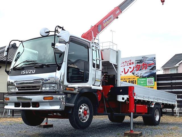 「その他」「フォワード」「トラック」「栃木県」の中古車45