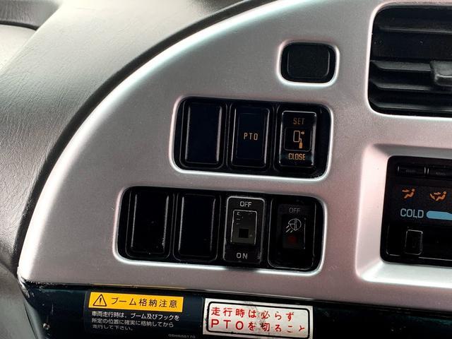 「その他」「フォワード」「トラック」「栃木県」の中古車53