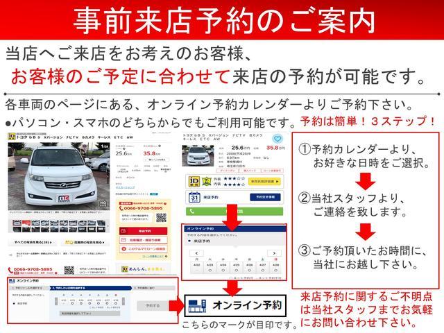 「スズキ」「スイフト」「コンパクトカー」「埼玉県」の中古車2