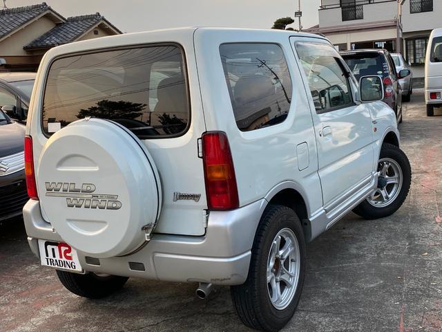 ワイルドウインド 4WD ターボ ワンオーナー ETC アルミホイール(7枚目)