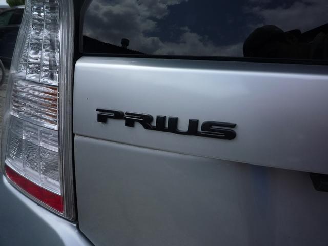 トヨタ プリウス S カスタムカー