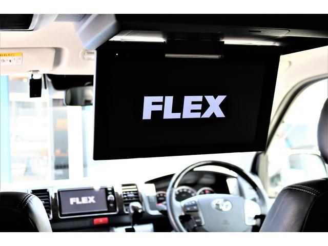 ハイエースバン・スーパーGL・ダークプライム・100V電源・TRDフロントスポイラー・FLEX16インチアルミホイール・トーヨーオープンカントリータイヤ・純正ナビ・ETC2.0・オリジナルLEDテール(66枚目)