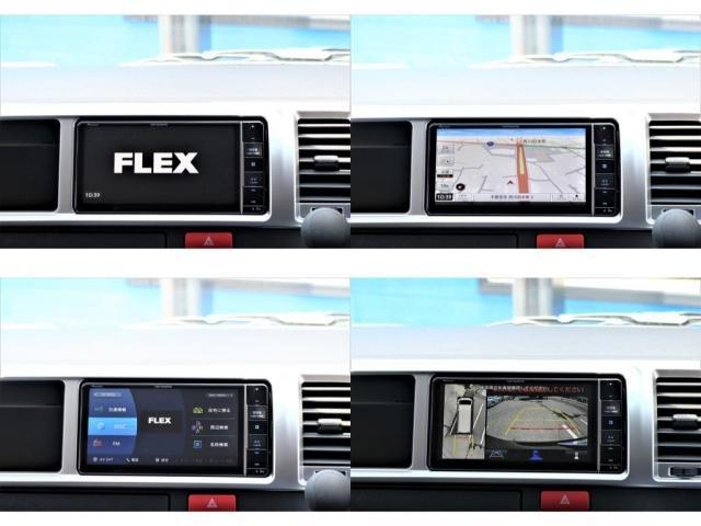 GL ロング パーキングサポート・ハイエースワゴン・パノラミックビューモニター・デジタルインナーミラー・オリジナルシートカバー・オリジナルzeroワゴンベッドキット・7インチワイドナビ・ETC・後席用モニター(5枚目)