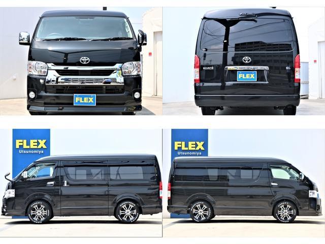GL ロング パーキングサポート・ハイエースワゴン・パノラミックビューモニター・デジタルインナーミラー・オリジナルシートカバー・オリジナルzeroワゴンベッドキット・7インチワイドナビ・ETC・後席用モニター(28枚目)