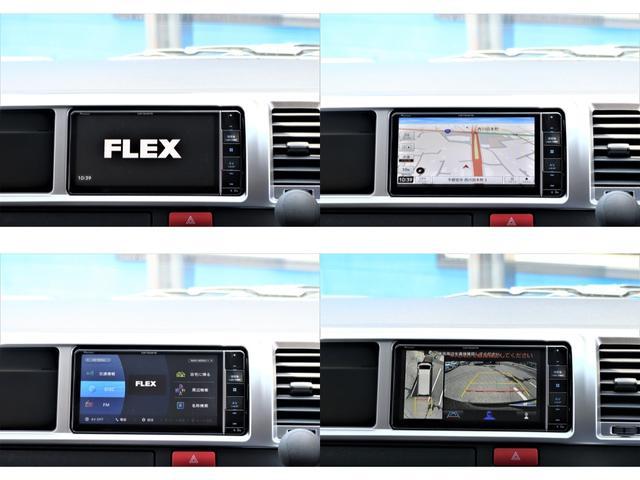 GL ロング パーキングサポート・ハイエースワゴン・パノラミックビューモニター・デジタルインナーミラー・オリジナルシートカバー・オリジナルzeroワゴンベッドキット・7インチワイドナビ・ETC・後席用モニター(30枚目)