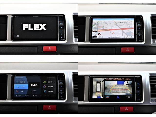 GL 内装アレンジ Ver2・ワゴン4WD・ローダウン1.15インチ・オリジナル17インチAW・グッドイヤーナスカータイヤ・シートカバー・7インチワイドナビ・ETC・後席フリップダウンモニター・クリアランス(44枚目)