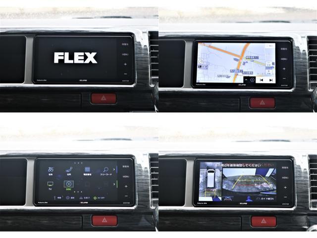 GL パーキングサポート・パノラミックビューモニター・ミドルルーフ・4WD・ベースシート・ファミリーパッケージ・ナビ・ETC・フリップダウンモニター・インテリアパネルセット・オリジナルシートカバー・(29枚目)