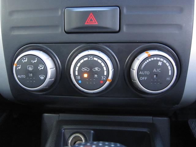 20X 4WD キセノン インテリキー ワンオーナー(4枚目)