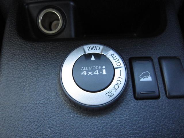 20X 4WD キセノン インテリキー ワンオーナー(5枚目)