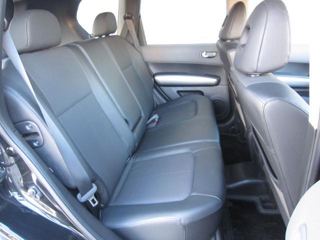 20X 4WD キセノン インテリキー ワンオーナー(13枚目)