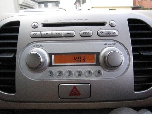 S ABS ベンチシート プライバシーガラス(3枚目)