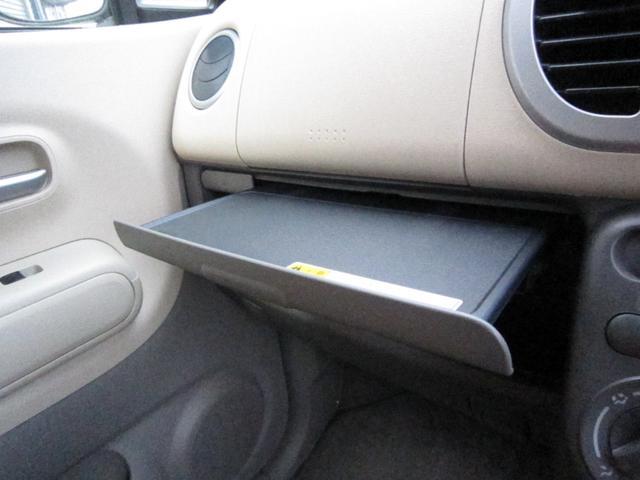S ABS ベンチシート プライバシーガラス(9枚目)