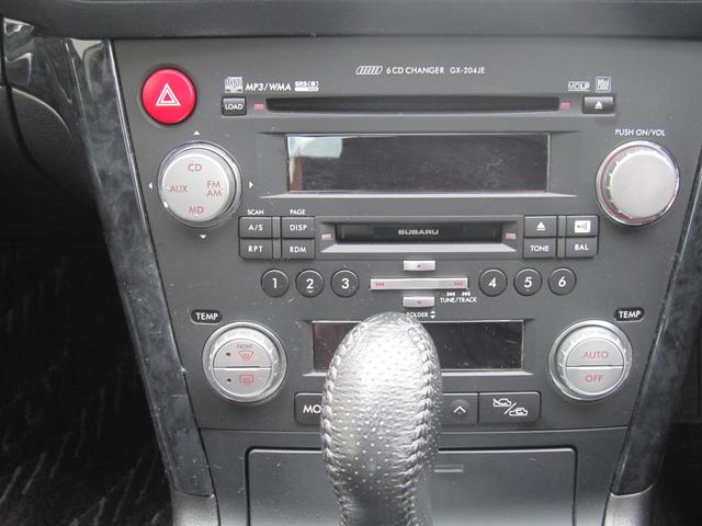 2.0i アドバンテージライン フル4WD Mナビ 地デジ(14枚目)