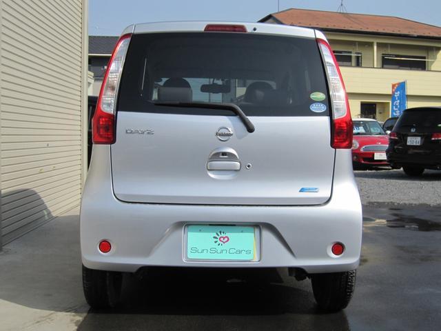 自動車保険も「三井住友海上」と「日新火災」の代理店となっております!