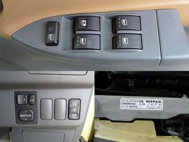 L 4WD 寒冷地仕様 キーレスエントリー フル装備 4AT(18枚目)