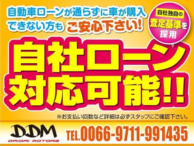 L 車検平成32年9月 アルミホイール キーレスエントリー(2枚目)