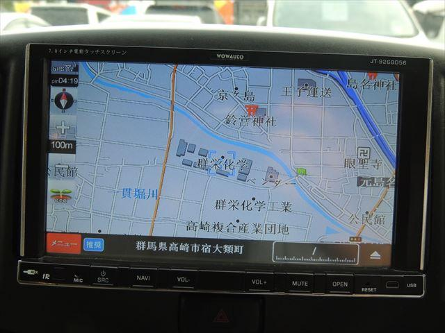 X 車検R3/2 ETC ナビ 地デジ(15枚目)