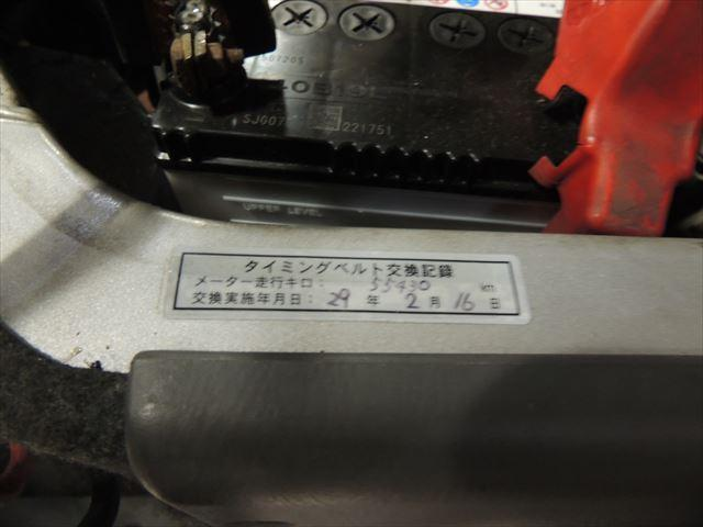 ジョイポップターボ ターボ 4WD 5MT タイベル交換済(20枚目)