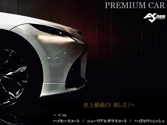 エレガンス 4WD モデリスタ 24インチAW 黒革半シート(20枚目)