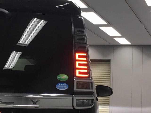 ZS 煌II モデリスタエアロ 両側電動ドア 新車保証(18枚目)