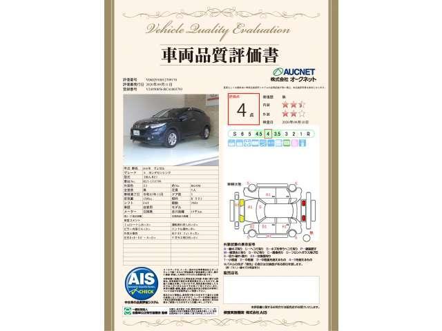 X・ホンダセンシング ナビ・リヤカメラ・ETC・LEDヘッド(2枚目)