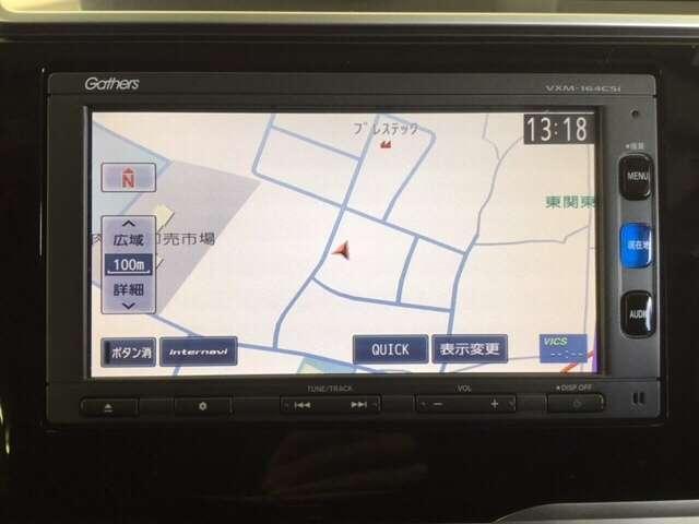 お出かけに便利な高性能純正メモリーナビ。 (ギャザズVXM-164CSi )  Honda 独自の インターナビ でリアルタイムな情報が入ります。