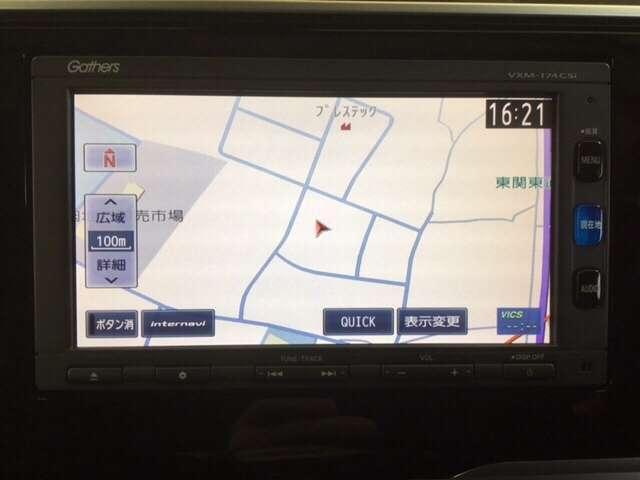 お出かけに便利な高性能純正メモリーナビ。(ギャザズVXM-174CSi )  Honda 独自の インターナビ でリアルタイムな情報が入ります。