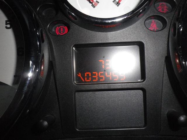 「プジョー」「プジョー 207」「ステーションワゴン」「茨城県」の中古車10